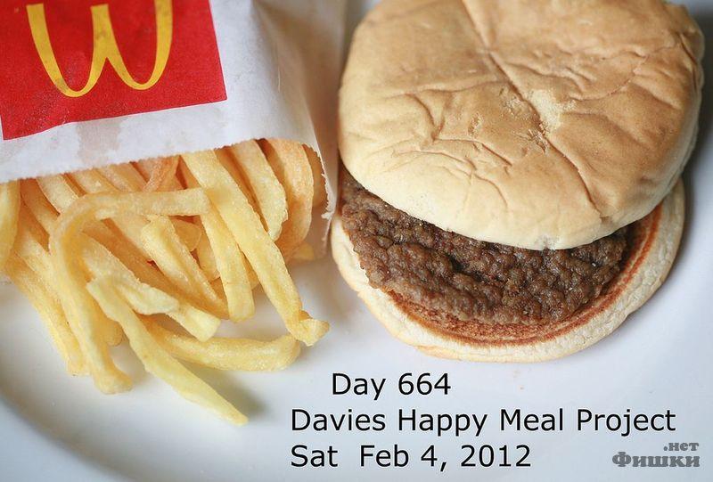 Вечный гамбургер (51 фото)