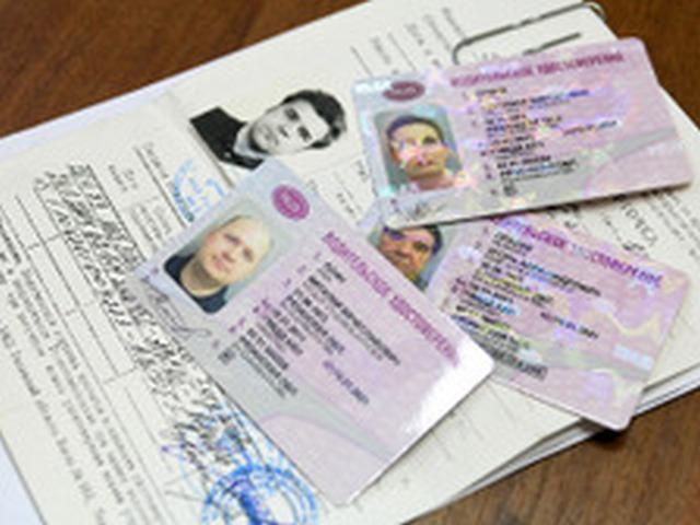 Россияне могут массово лишиться водительских прав