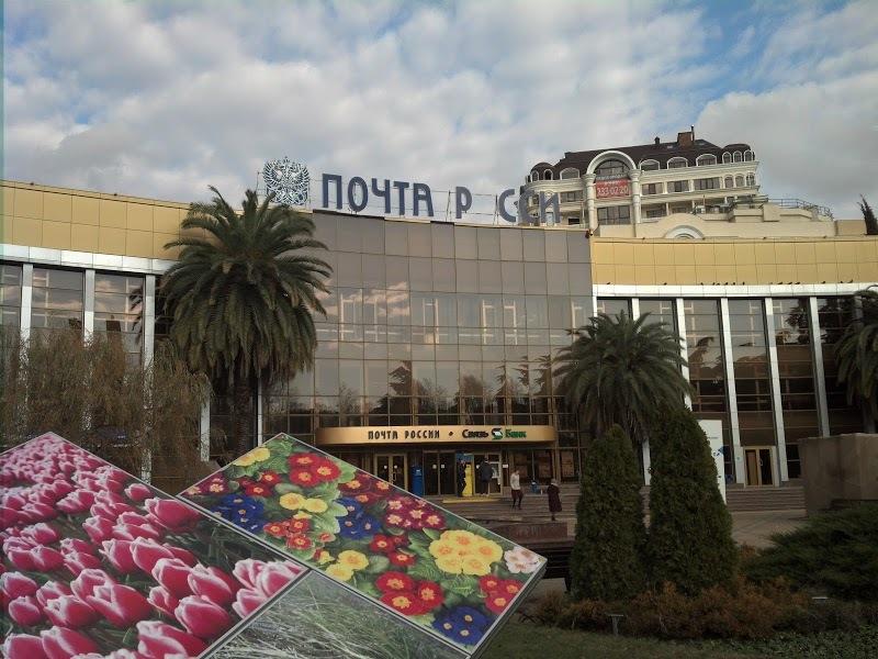 zelenie_nasazhdeniya_v_centre_Cohi2