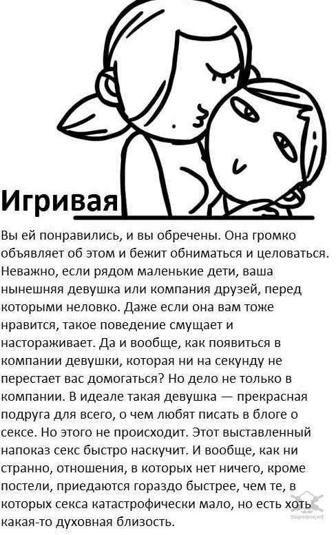 zhenskaya_oxota_na_parney_03