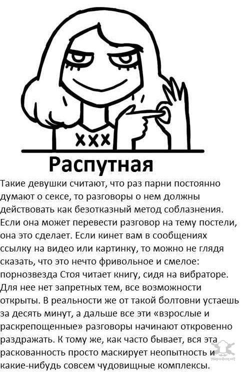 zhenskaya_oxota_na_parney_04