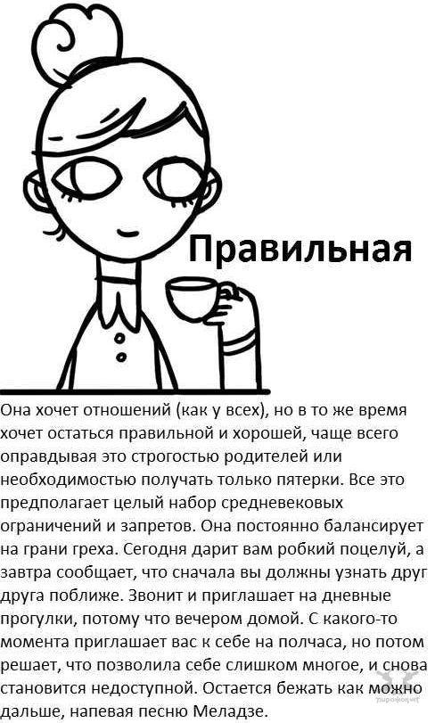 zhenskaya_oxota_na_parney_05