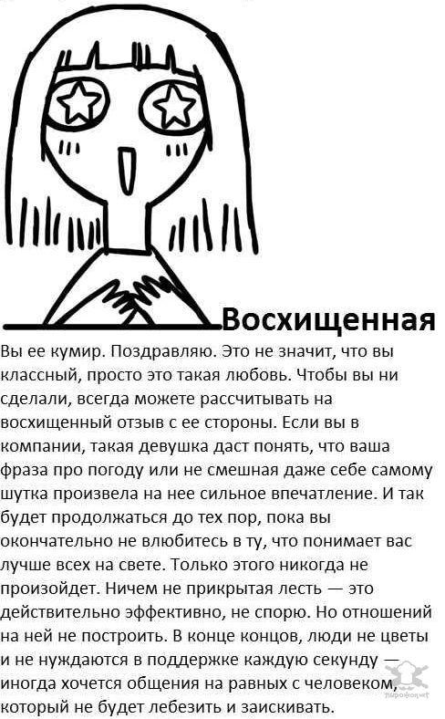 zhenskaya_oxota_na_parney_06