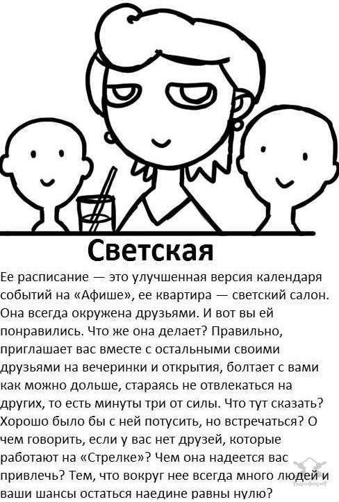 zhenskaya_oxota_na_parney_07