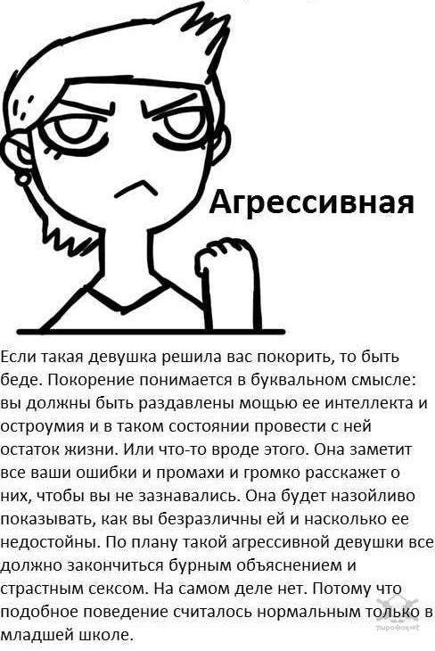 zhenskaya_oxota_na_parney_08