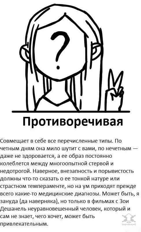 zhenskaya_oxota_na_parney_09
