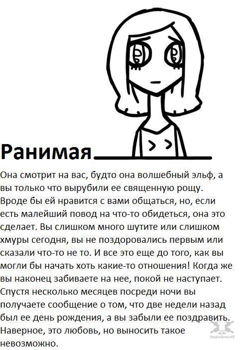 zhenskaya_oxota_na_parney_10