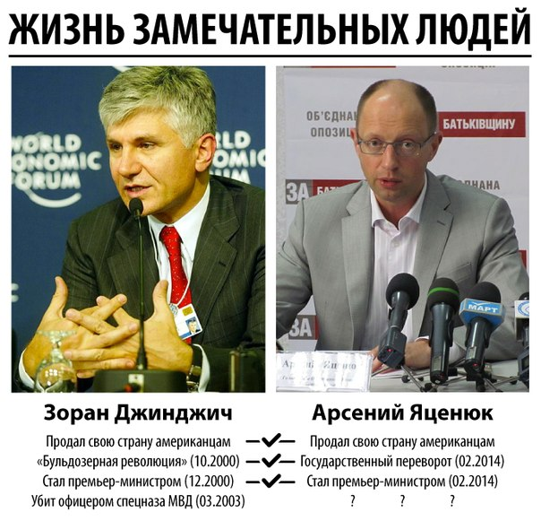 zhizn_zamechatelnix_ludey_na_Ukraine