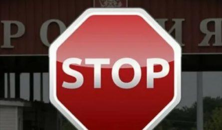 znak.stop .2021