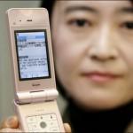 japan telefon